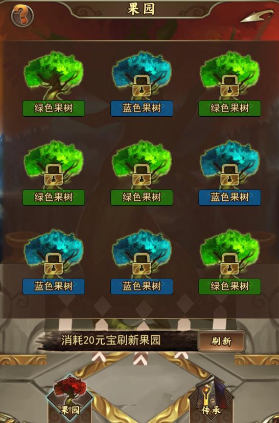 执剑江湖果园系统有什么功能