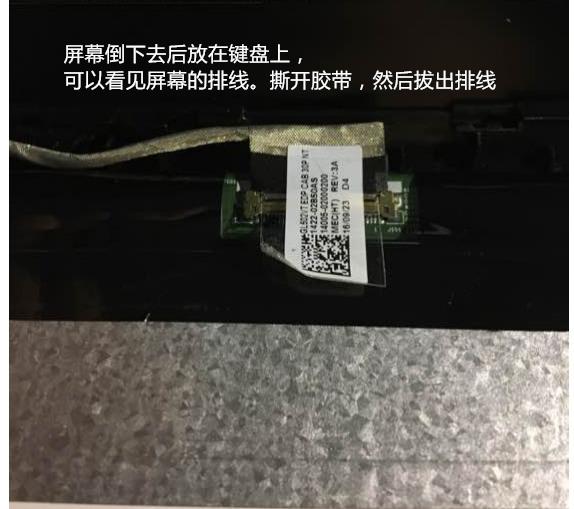 华硕笔记本换屏幕方法,华硕笔记本换屏幕价格-来帮网