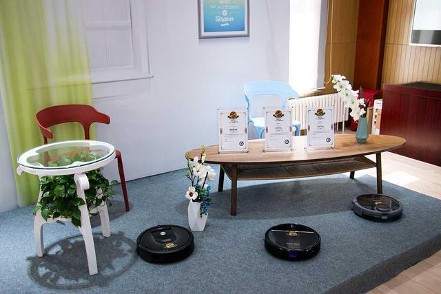 第一届扫地机器人行业年会在北京举行